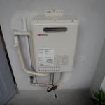 ノーリツの壁掛け型給湯器[GT-1650SAWX BL]
