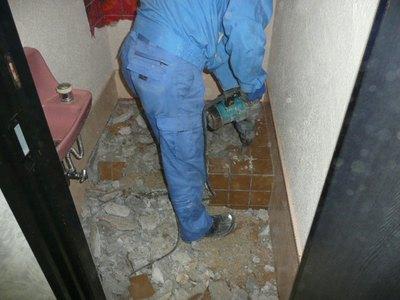 トラブラン通信販売事業部 トイレ