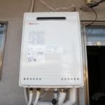 ノーリツ ガス給湯器 ユコアGTシリーズ 16号タイプ,壁掛タイプ,オートタイプ [GT-1650SAWX BL]