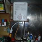ノーリツ 瞬間湯沸かし器、元止め式、屋内壁掛設置型 YR546トラブラン