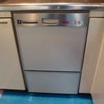 リンナイ  食器洗い乾燥機 重曹&洗剤洗浄タイプ ステンレスフェイス RKWR-402GP-ST