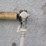 TOTO  洗濯用水栓金具「ピタットくん」 [TW11R]