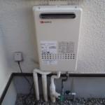 高温水供給方式・給湯器ユコアGQクイックオート 20号タイプ/屋外据置タイプ [GQ-2027AWX BL]