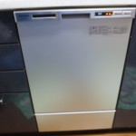 Panasonic  NP-45MC5T