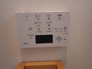 トイレ リモコン取替え 施工中 工事プラン トラブラン